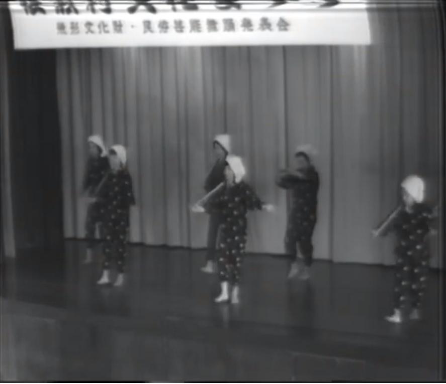 「佐敷村文化まつり」の動画を公開ました